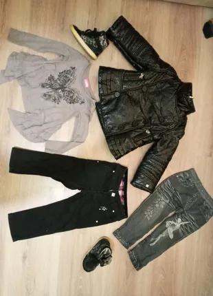 Стильный набор (куртка  Fun&Fun, джинсы, кофта, сникерсы, лосины)