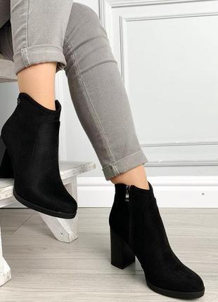 Новые женские весенние черные ботинки ботильоны