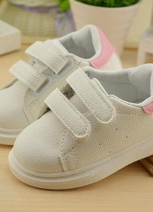 Модный белые кроссовки для девочек
