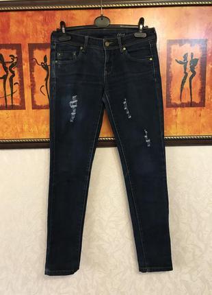 Темно синие джинсы от mango