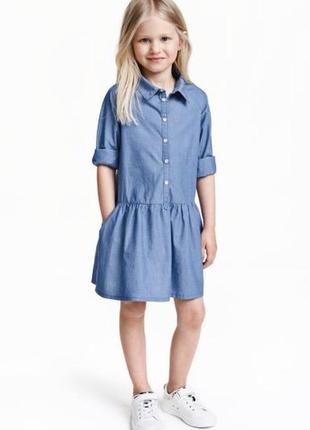 Платье рубашка с длинным рукавом