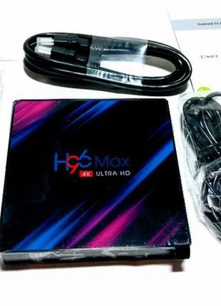 Мощная ТВ-приставка H96 Max 4/32 Android 9.0. TV-Box. В наличии