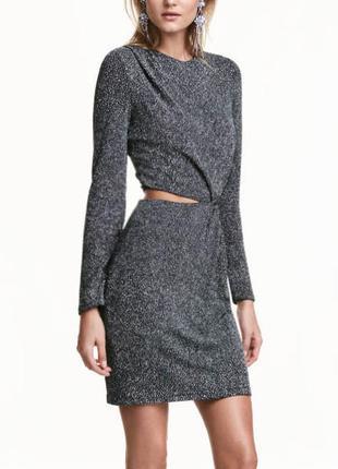Блестящее нарядное платье с вырезами на талии