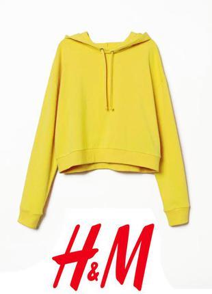 Худи желтый h&m