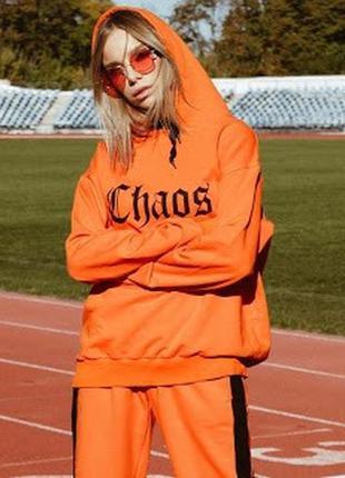 Оранжевый худи украинского бренда