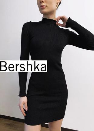 Платье в рубчик под горло bershka
