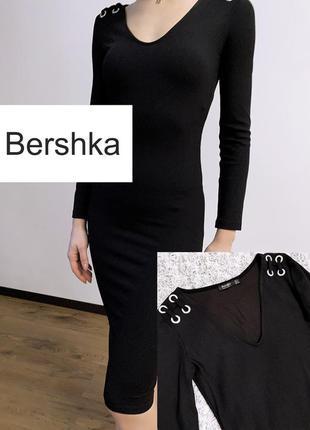 Миди обтягивающее платье bershka