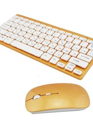 Беспроводная русская клавиатура mini и мышь keyboard 908 Подробне