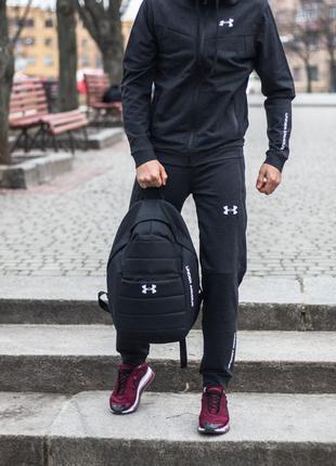 Спортивный костюм Андер серый