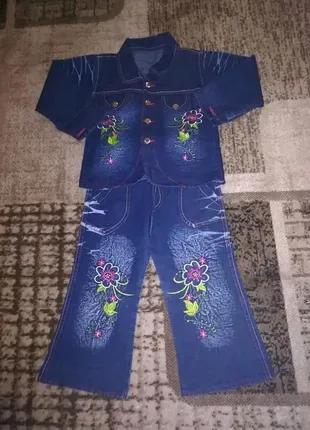 Джинсовый костюм на 2 года новый