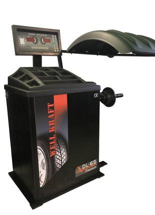 Балансировочный станок Well Kraft WB-DL-65 DSP LX Premium