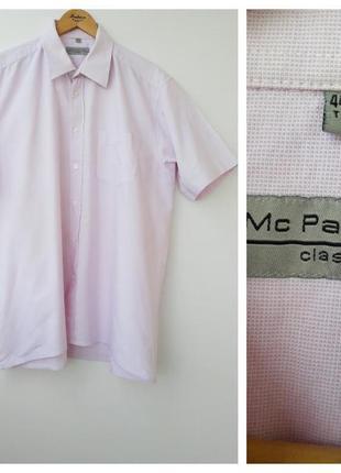 Мужская рубашка с коротким рукавом xl# светлая мужская рубашка xl