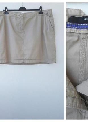 Бежевая юбка мини большой размер 5xl#короткая юбка мини 5xl батал