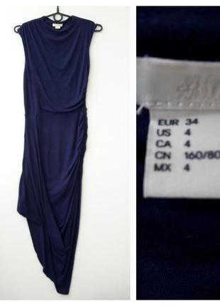 Ексклюзив синие платье миди платье в пол xs маленький размер