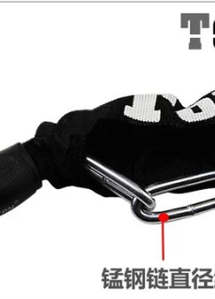 Цепь противоугонная (велозамок) кодовая 0,9м ∅5мм