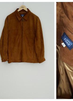 Кожаная замшевая куртка коричневого цвета100% натуральная кожа...