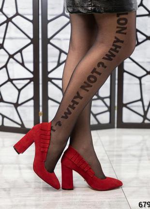 ❤ женские красные замшевые туфли на каблуке ❤
