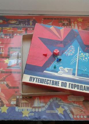 Игра настольная из СССР.