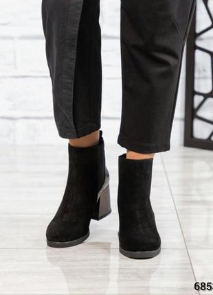 ❤ женские черные замшевые весенние деми ботинки на байке ❤