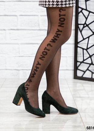 ❤ женские зеленые замшевые туфли на каблуке ❤