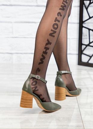 ❤ женские оливковые кожаные туфли на каблуке ❤