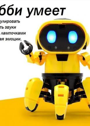 Умный интерактивный Робот-Конструктор Tobbie Robot HG-715