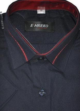 Рубашка с короткими рукавами emreko