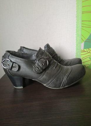 Туфли закрытые германия, graceland