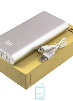 Power Bank Xiaomi Mi 20800 mAh