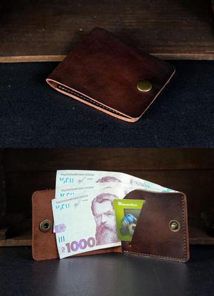 Кожаный компактный кошелек мужской натуральная итальянская кож...