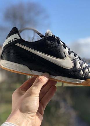 Nike tiempo шкіряні футзалки бампи оригінал