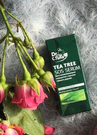 Сывородка SOS, антисептик с маслом чайного дерева