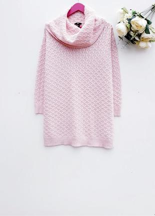 Длинный свитер оверсайз красивый нежно розовый свитер с горлом