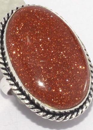 Роскошное громадное кольцо с натуральным авантюрином(индия)