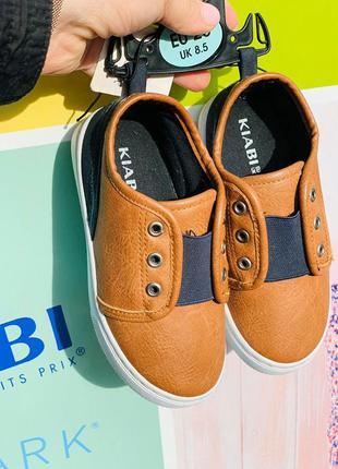 Детская обувь киаби распродажа