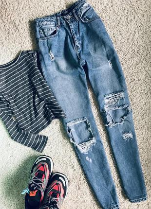 Джинсы с дырками мом мам джинс высокая посадка