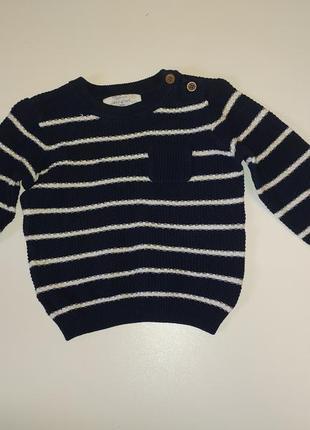 Кофта реглан свитер свитшот вязаный