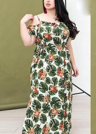 Шикарное весеннее платье макси большие размеры