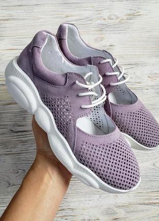 Натуральные замшевые кроссовки с перфорацией