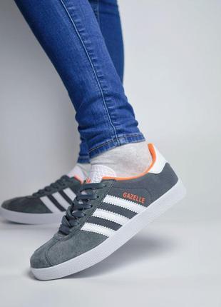 Adidas gazelle grey white orange, женские кроссовки