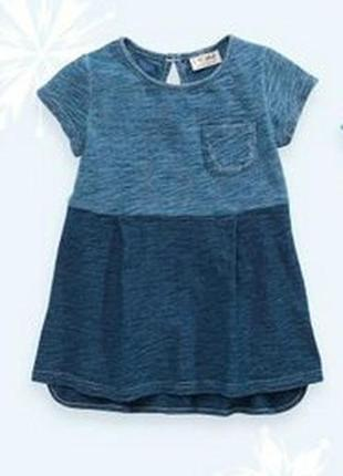 Хлопковое платье next на 2-3 года