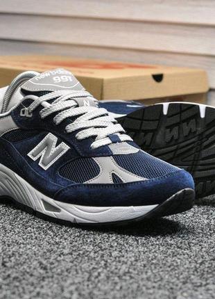 New Balance 991 Blue