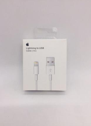 Кабель Apple USB to Lightning (White)