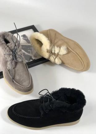 Женские замшевые тёплые зимние ботинки Loro Piana
