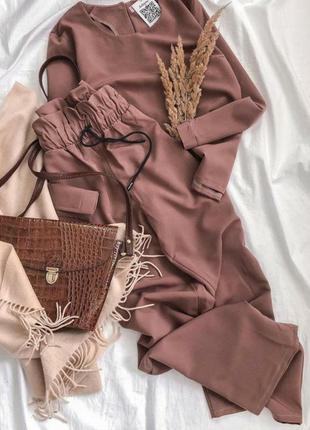 Костюм кофта джемпер и широкие брюки