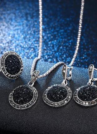 Шикарный набор серьги ожерелье перстень
