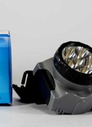 Фонарик светодиодный налобный