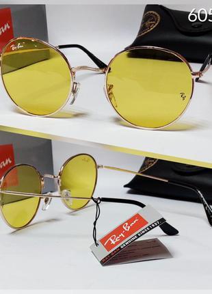 Солнцезащитные очки с  желтыми линзами