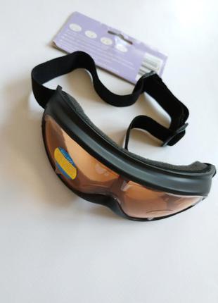 Маска очки лыжные велосипедные окуляри
