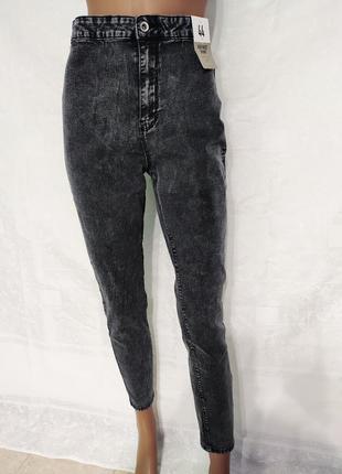 Классные джинсы скинни высокая посадка, джинсы варенки